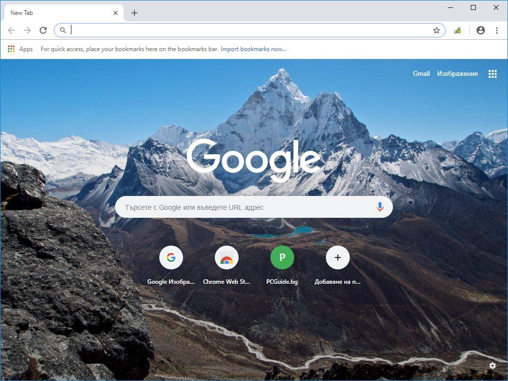 Chrome тапет