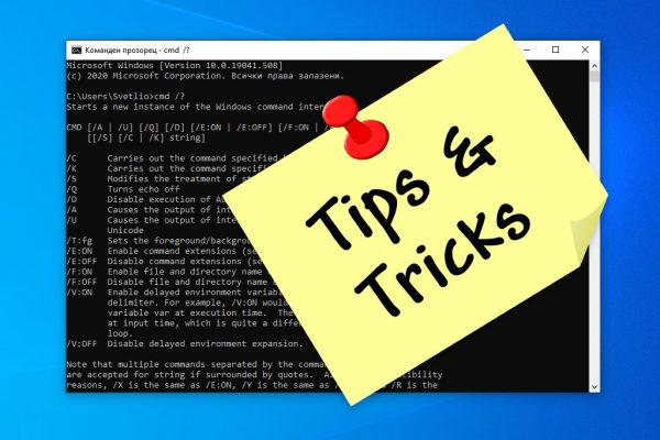 Command prompt tips